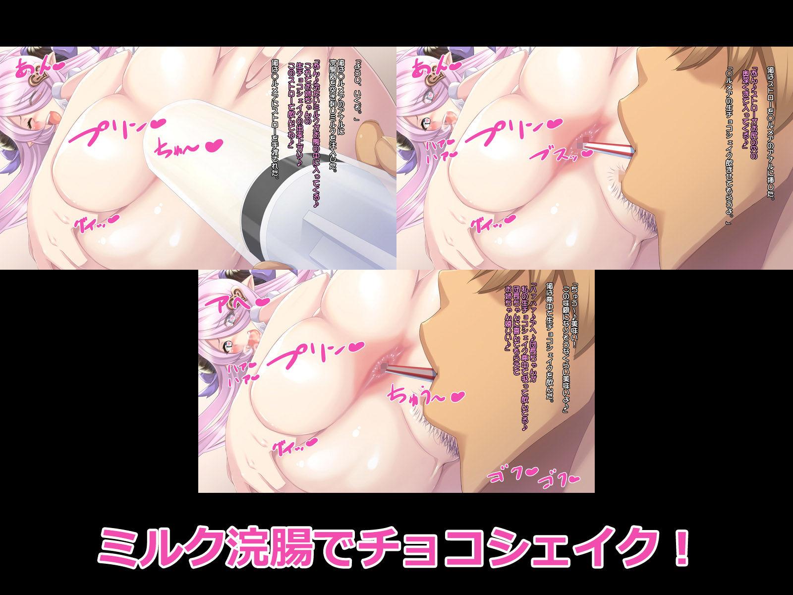 https://www.dmm.co.jp/dc/doujin/-/detail/=/cid=d_152379/