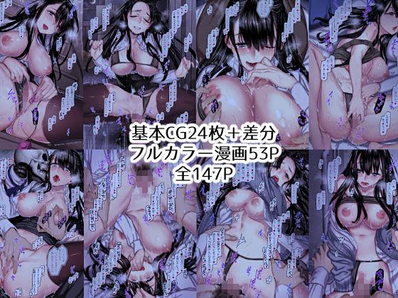 【二次元】婿殿は地縛霊 同人エロCG集・無料サンプル画像(スマホ対応)