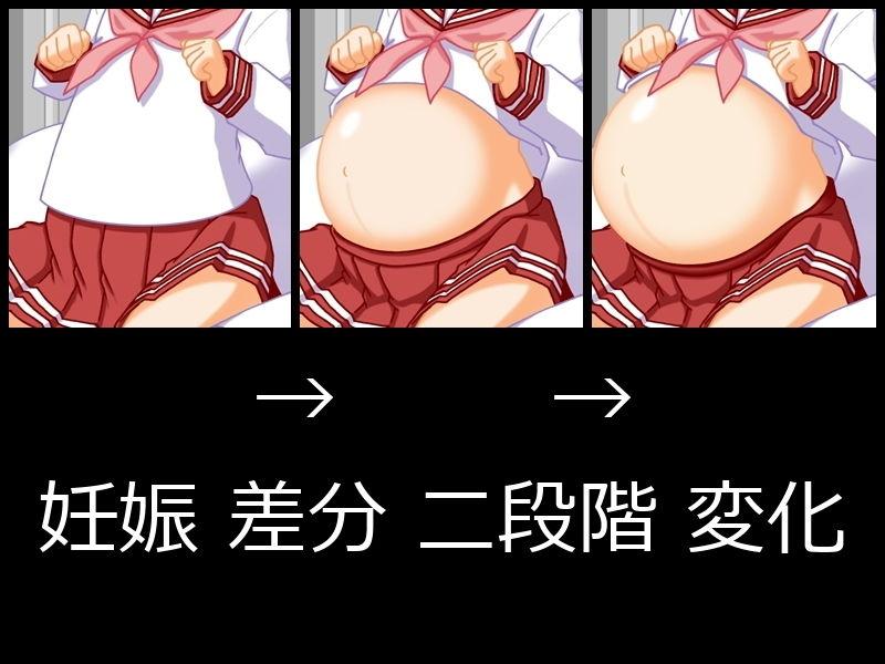 妊娠観察4 エロ画像