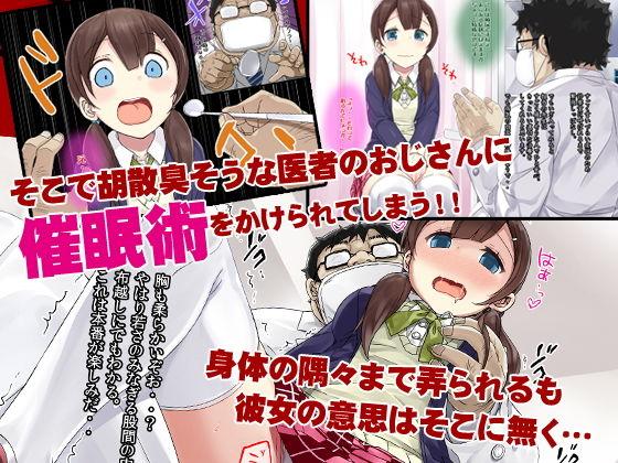 https://www.dmm.co.jp/dc/doujin/-/detail/=/cid=d_153069/