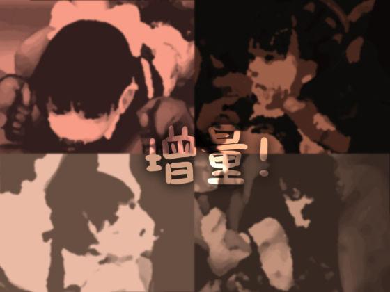 桑 アニメGIF画集#1 エロ画像