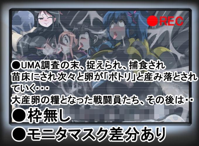 丸呑み→吸収→進化(総集編2) エロ画像
