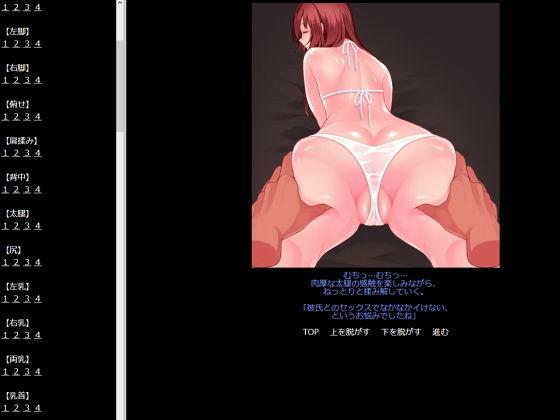性感マッサージGIFアニメ エロ画像
