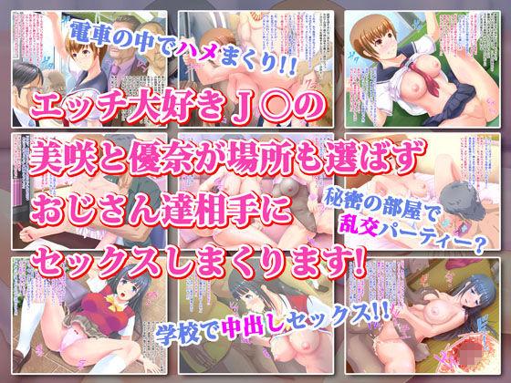 https://www.dmm.co.jp/dc/doujin/-/detail/=/cid=d_156499/