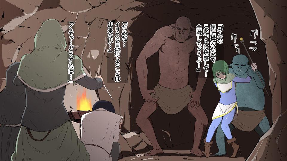 オークに捕まった男の娘僧侶 エロ画像