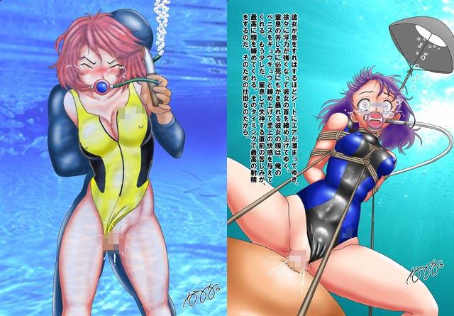 水着娘!水中・窒息・凌辱イラスト集 エロ画像