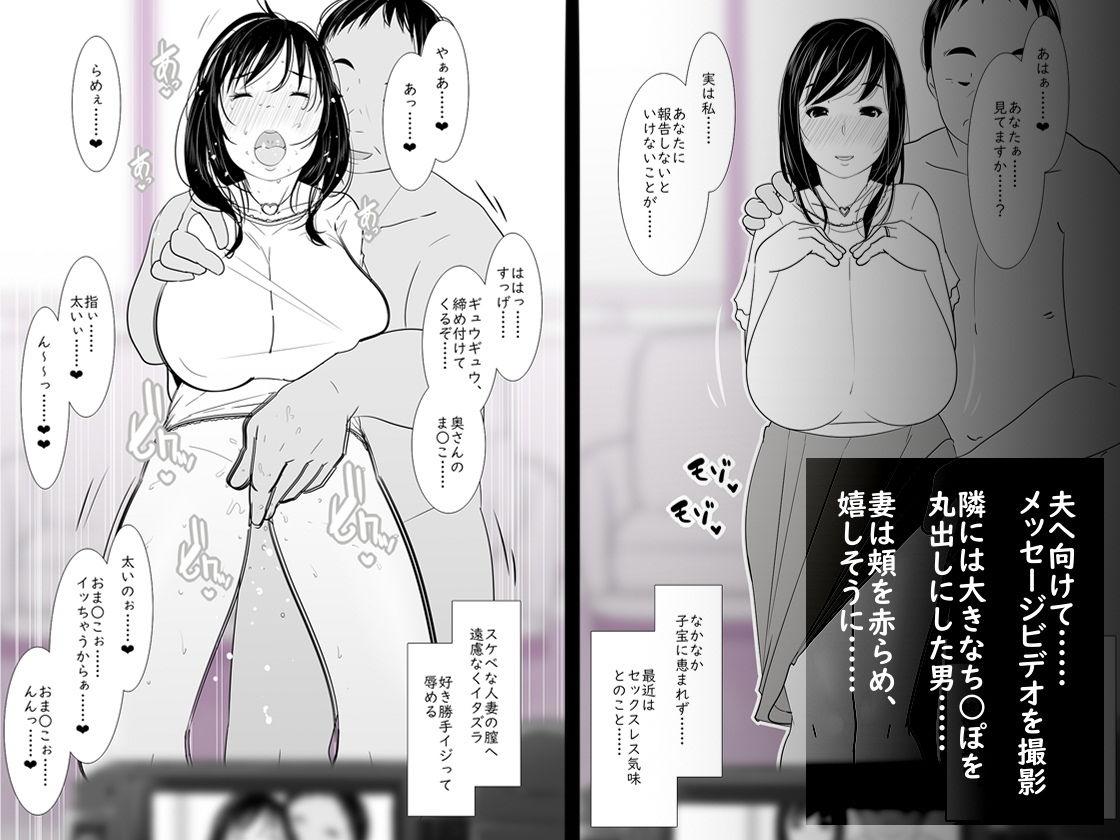 人妻欲求不満 衣織30歳 エロ画像