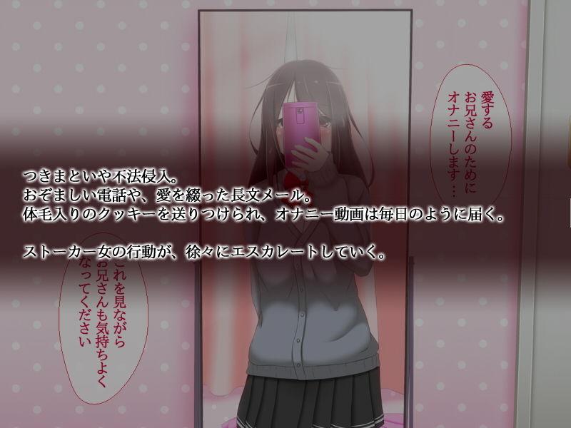 隣に住んでいる桜野ユイナさん(ストーカー) エロ画像
