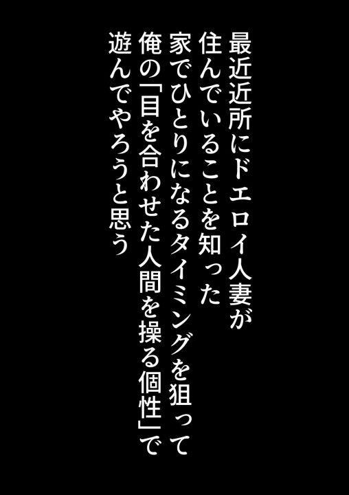 https://www.dmm.co.jp/dc/doujin/-/detail/=/cid=d_167045/