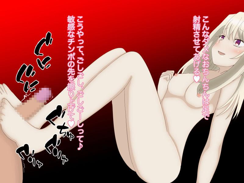 カルデア強●魔力供給 エロアニメ画像
