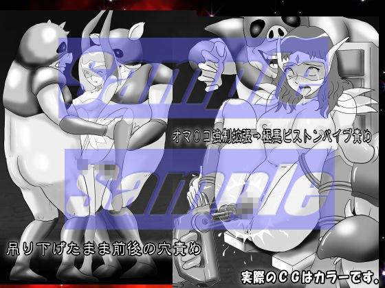 エンジェル・ファイターズ Angel fighters敗北女戦士の末路 壮絶女体拷問 エロ画像