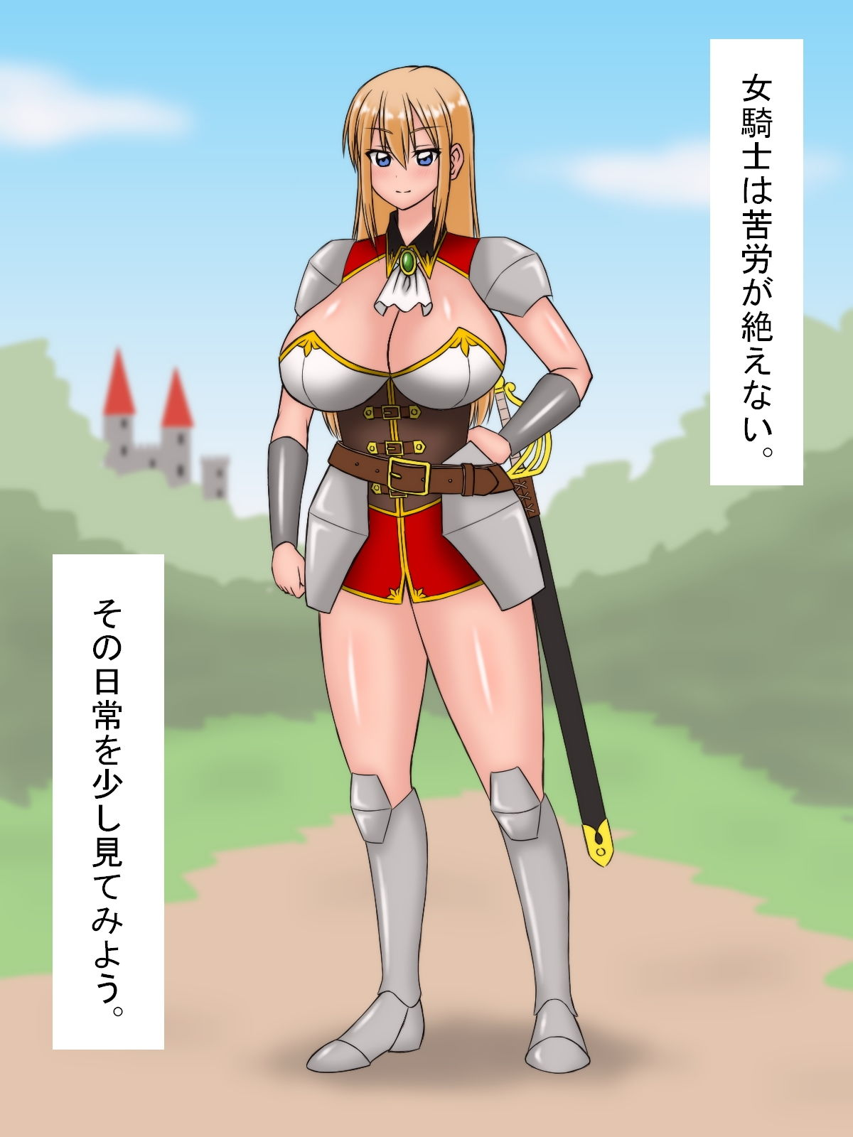 女騎士は苦労が絶えない ~上司にセクハラされ、部下の性欲処理、モンスターには犯●れ孕まされ…~ エロ画像