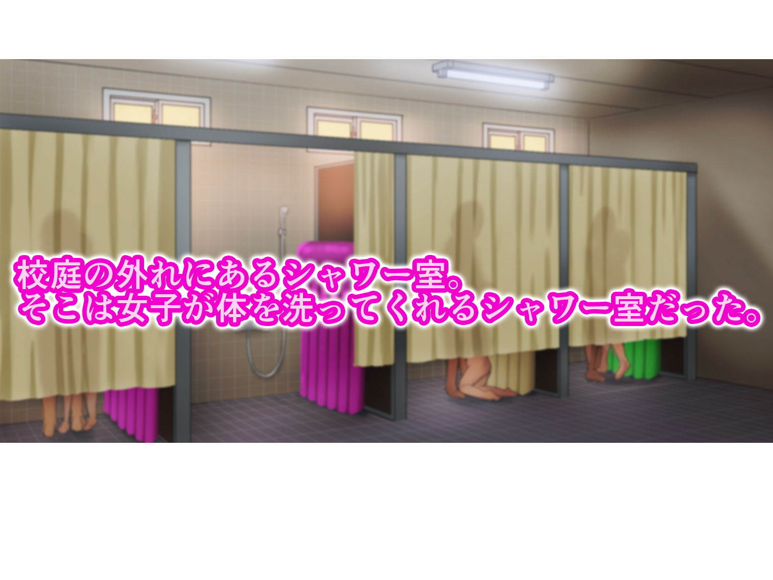 チンポ☆洗い部 エロ画像