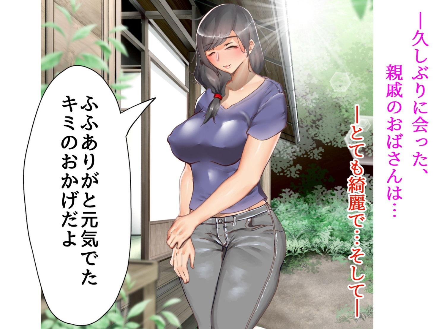 憧れのムチエロおばさんと色々あって優しく筆下ろししてもらう・・・ エロ画像