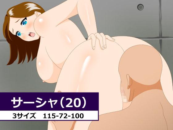 ミニCG集フェチコレ クンニ エロ画像