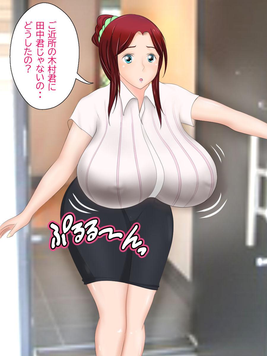 未亡人芽衣の悦乳 エロ画像