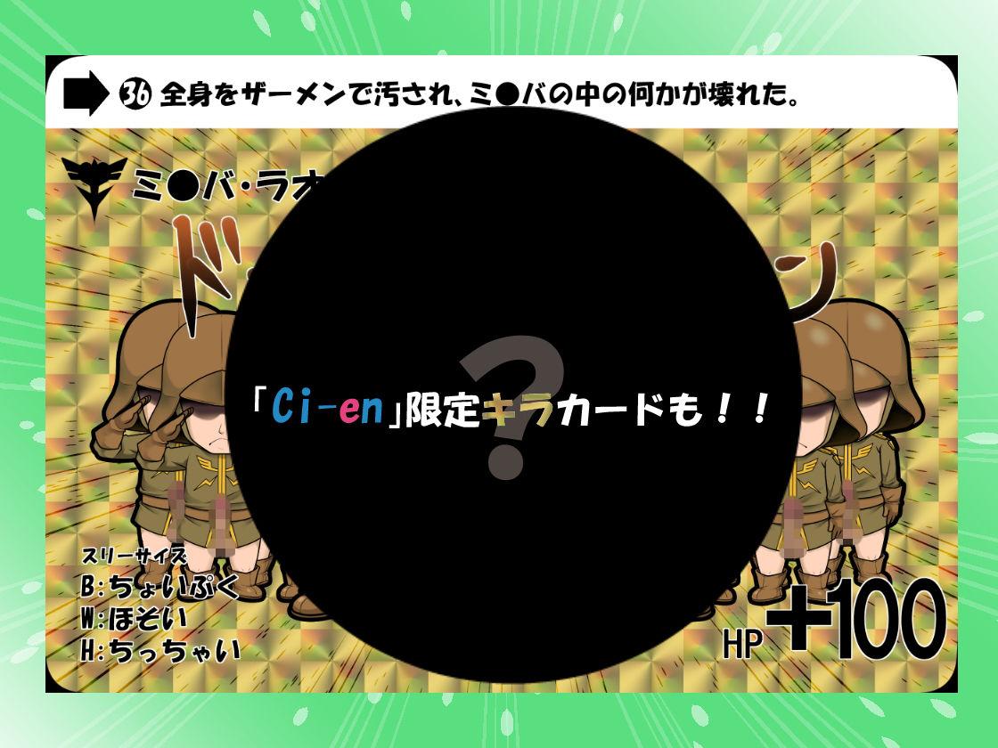 https://www.dmm.co.jp/dc/doujin/-/detail/=/cid=d_175058/