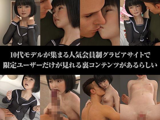 TEEN CLUB 005 栗岡ひまり エロ画像