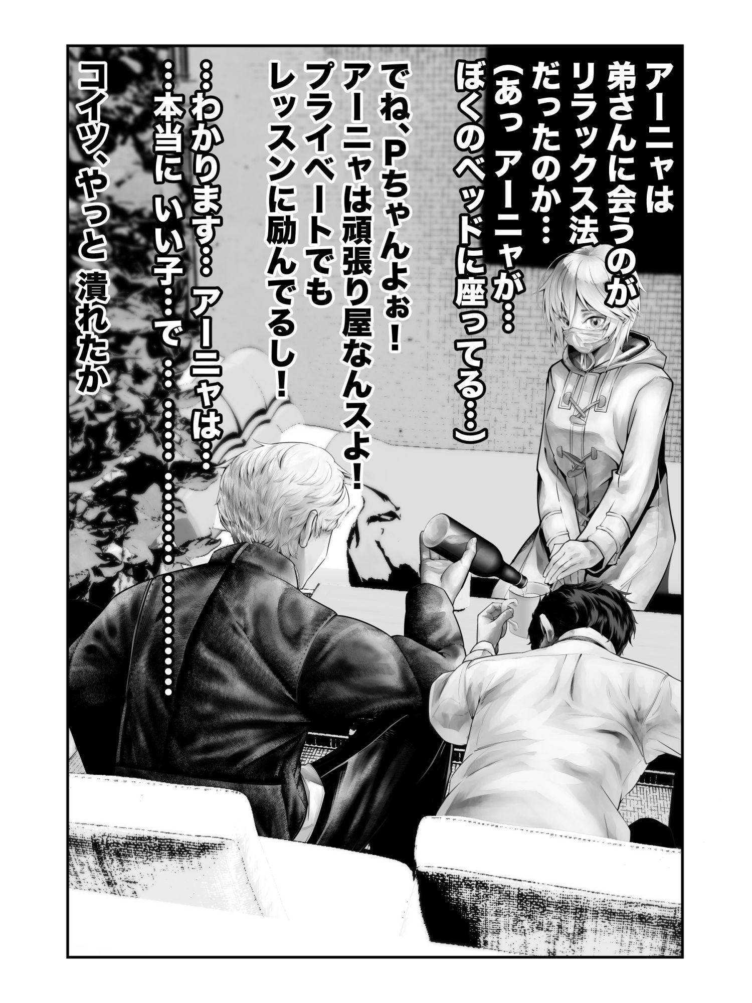 https://www.dmm.co.jp/dc/doujin/-/detail/=/cid=d_175512/