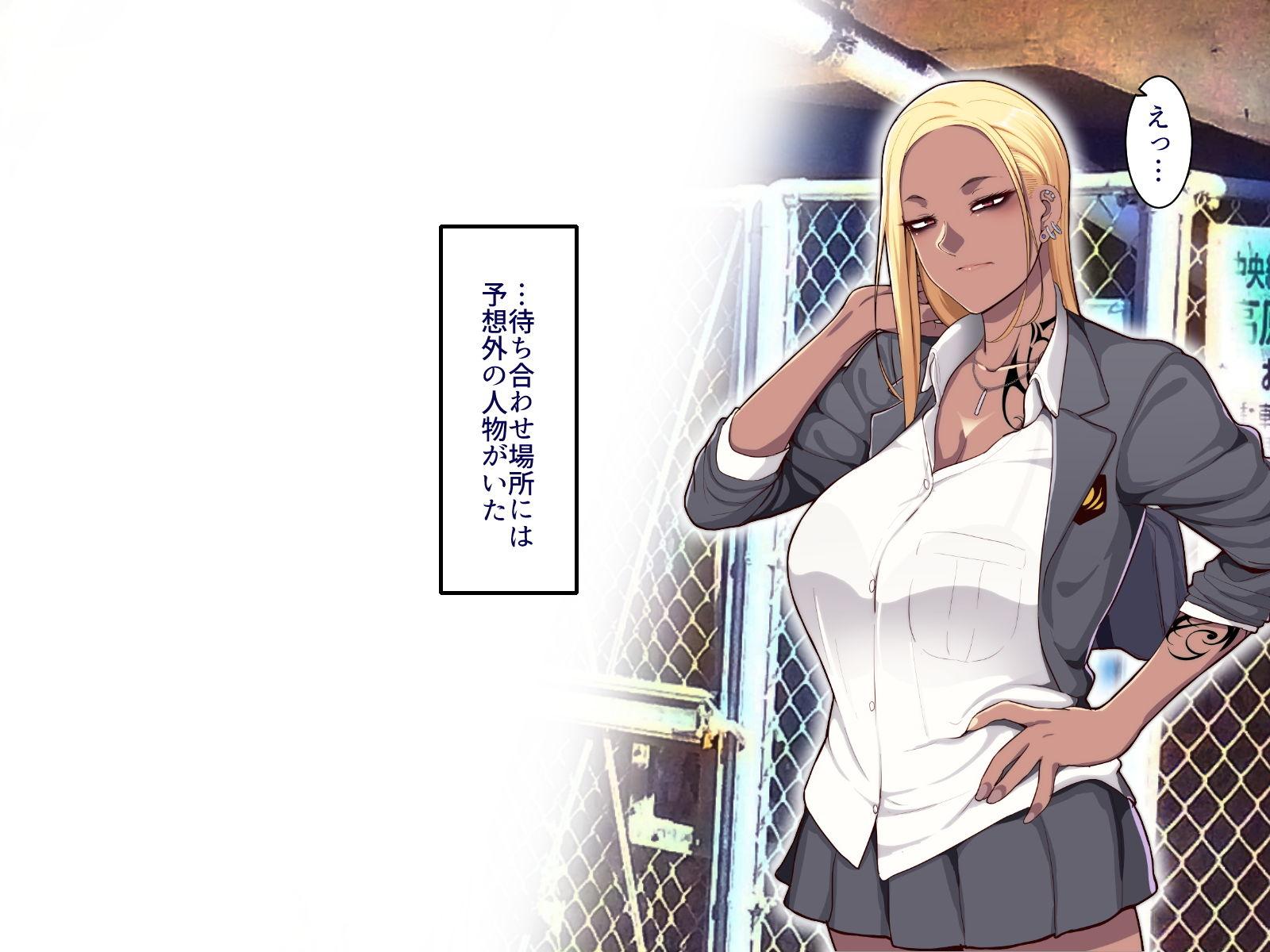 学園サポ日記 黒ギャルヤンキーオキガワ編 エロ画像