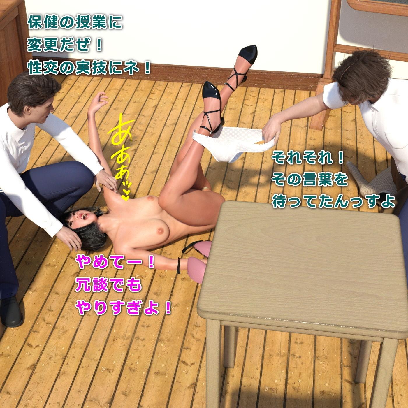 ミユキのスカトロ羞恥 学園の脱糞女王 エロ画像