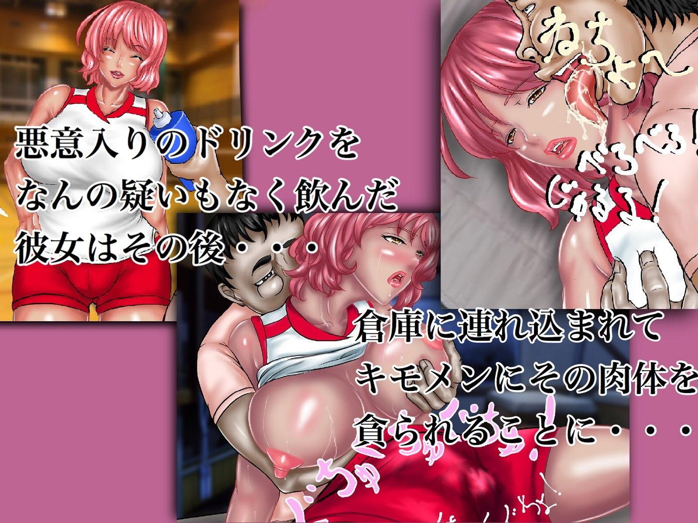 https://www.dmm.co.jp/dc/doujin/-/detail/=/cid=d_179178/