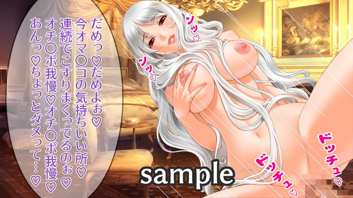 転送魔法で異世界のデカ乳美女とド淫乱エッチできるサービス エロ画像