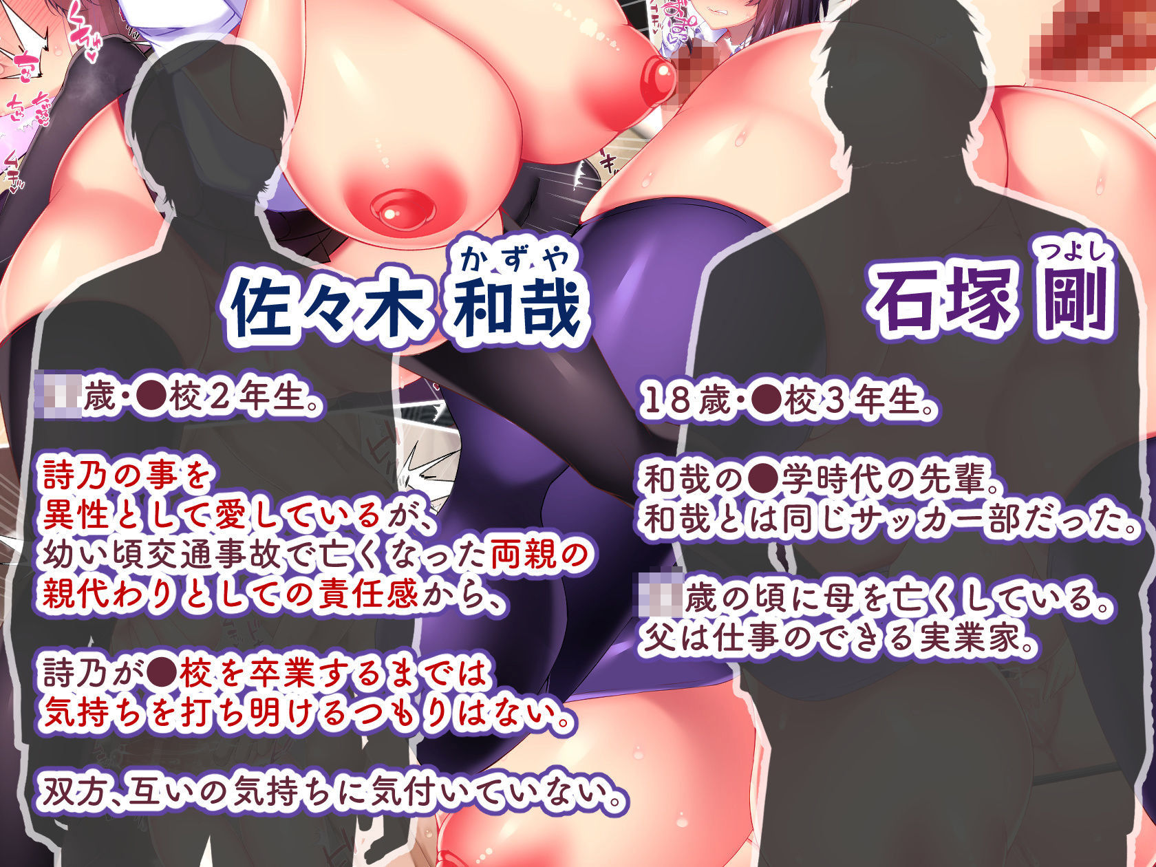 https://www.dmm.co.jp/dc/doujin/-/detail/=/cid=d_184567/