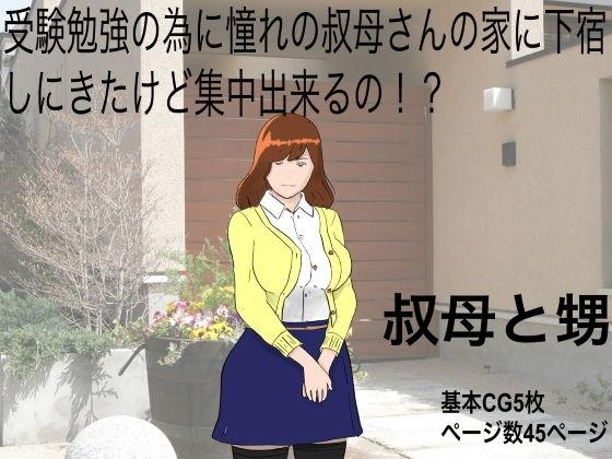 https://www.dmm.co.jp/dc/doujin/-/detail/=/cid=d_186629/
