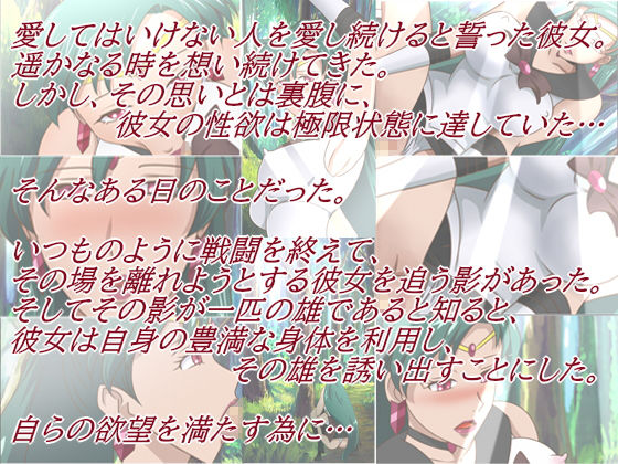 おしおき~冥~アニメ画像