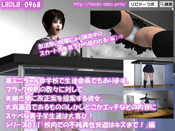 https://www.dmm.co.jp/dc/doujin/-/detail/=/cid=d_188730/