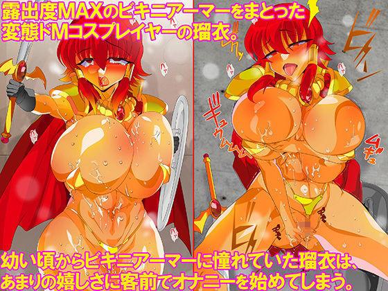 性欲ムラムラの女戦士が 魔物の子を孕みまくる話 エロ画像