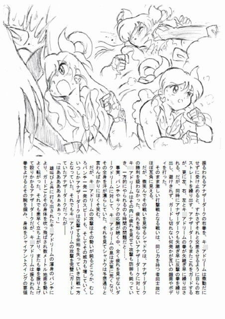 https://www.dmm.co.jp/dc/doujin/-/detail/=/cid=d_188873/