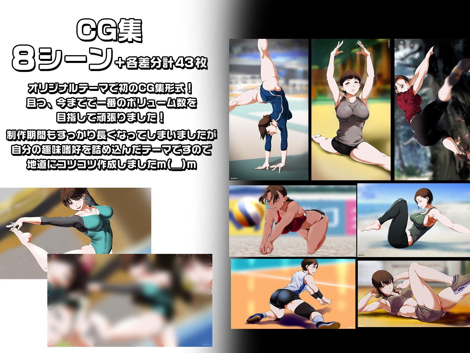 アスリート美女に妄想で悪戯したいCG集 vol.01 同人誌エロ画像