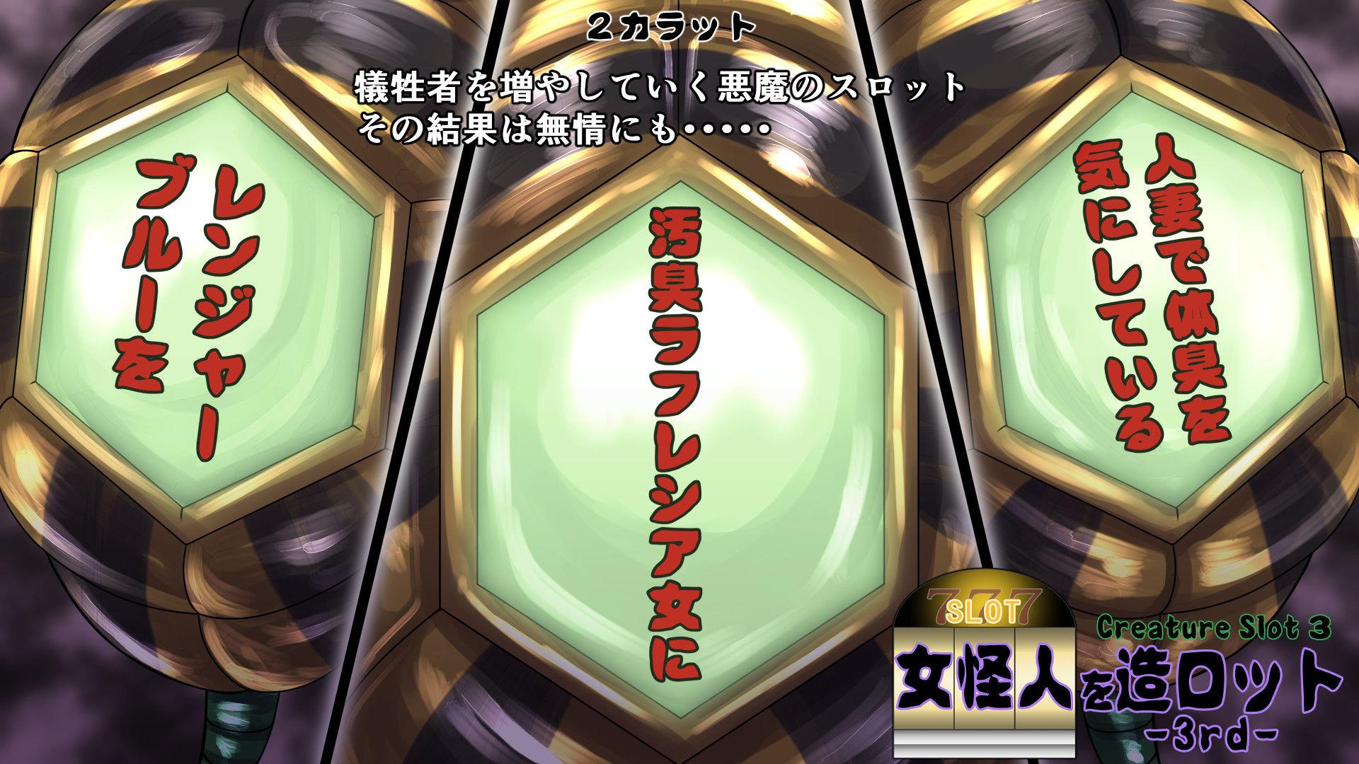https://www.dmm.co.jp/dc/doujin/-/detail/=/cid=d_191664/