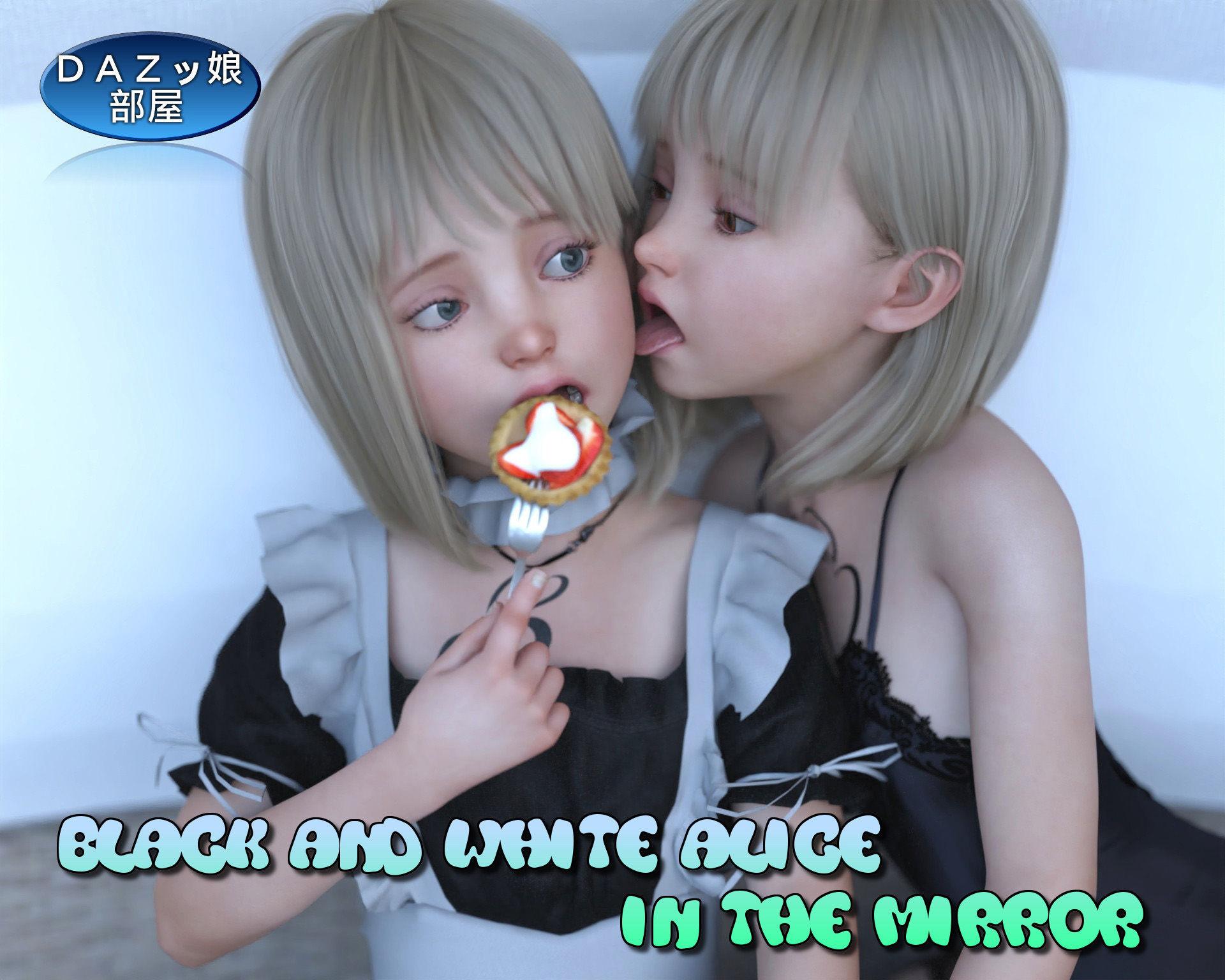 鏡の国の白黒アリス エロ画像