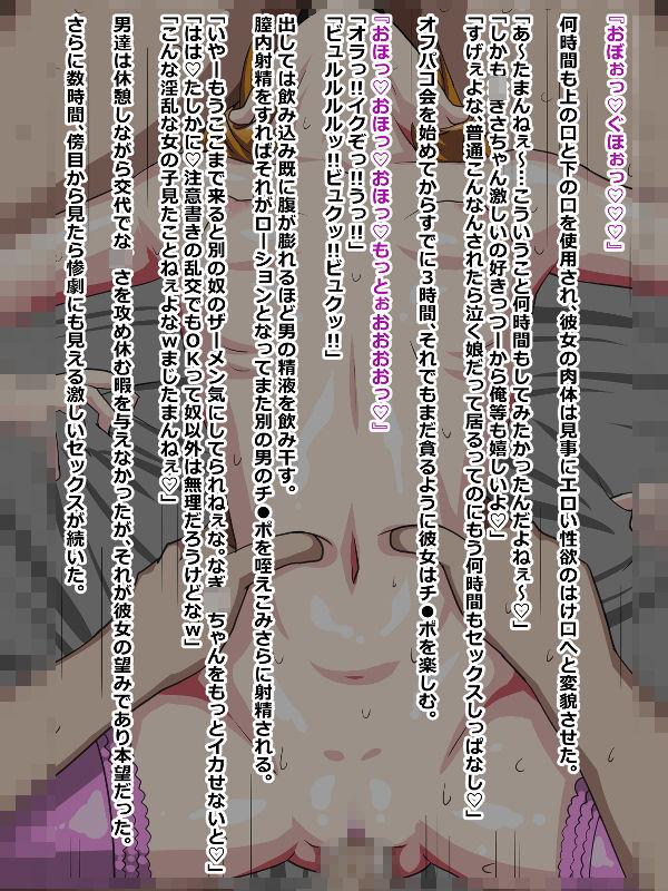 https://www.dmm.co.jp/dc/doujin/-/detail/=/cid=d_194739/