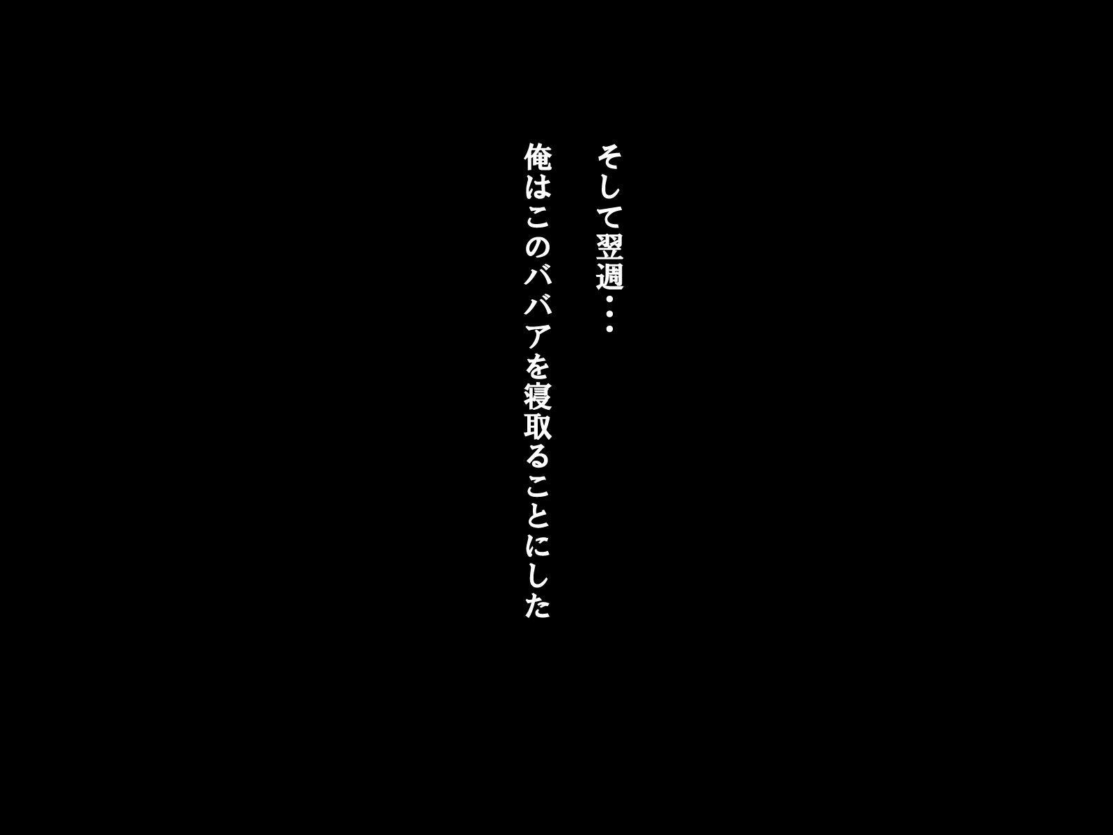 https://www.dmm.co.jp/dc/doujin/-/detail/=/cid=d_194745/