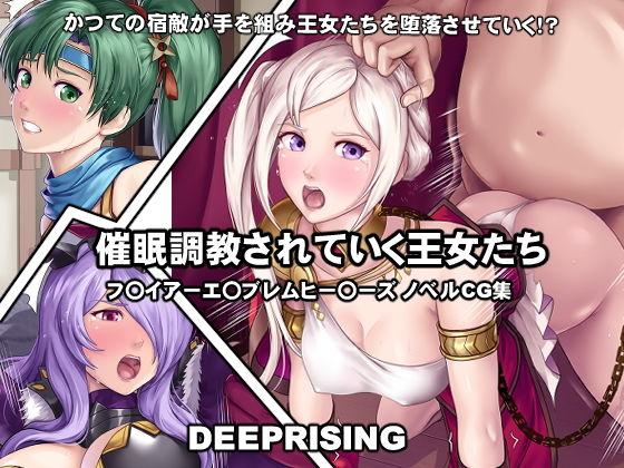 https://www.dmm.co.jp/dc/doujin/-/detail/=/cid=d_194755/