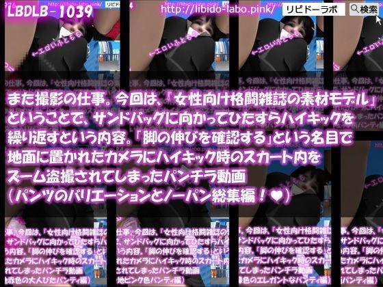 https://www.dmm.co.jp/dc/doujin/-/detail/=/cid=d_194774/