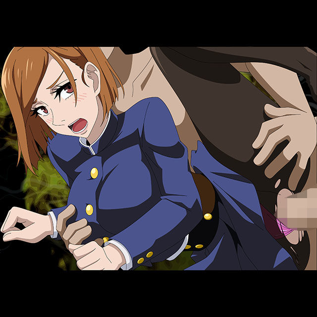 呪術部屋アニメ画像