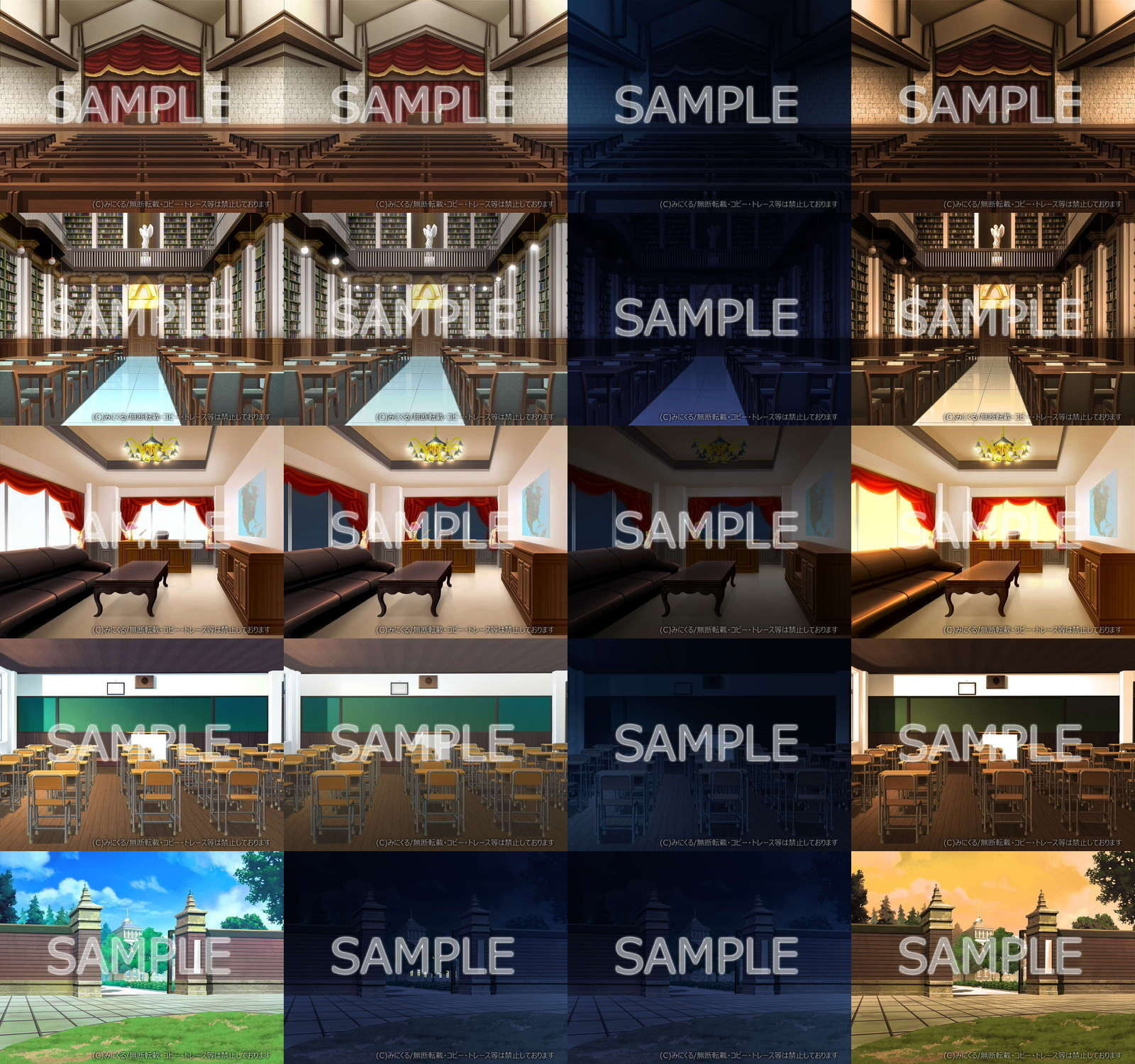 みにくる背景CG素材集『学園編』part02&04 エロ画像