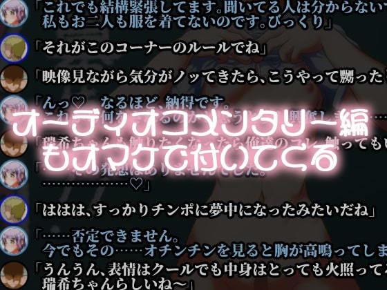 https://www.dmm.co.jp/dc/doujin/-/detail/=/cid=d_197209/