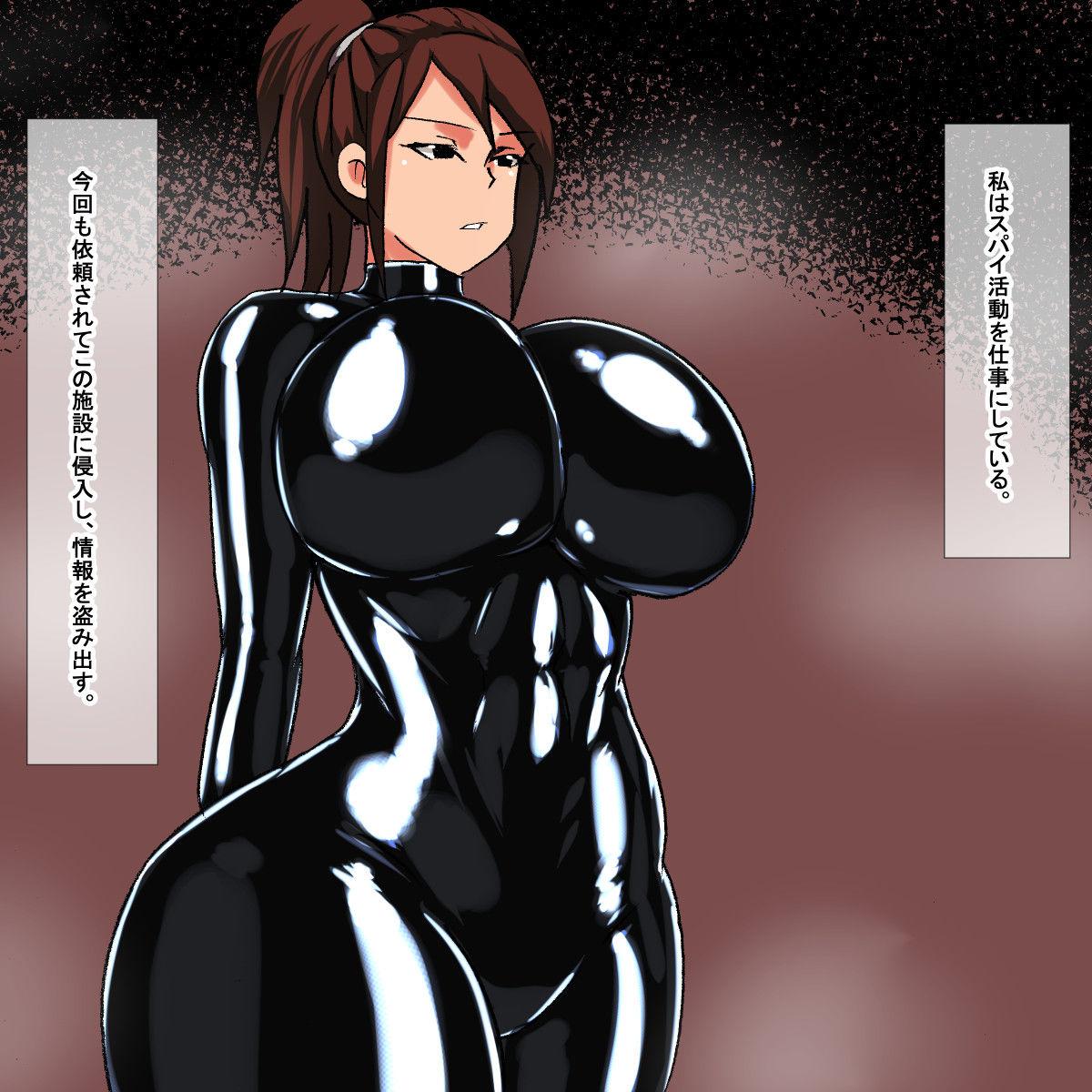 mm ラバースーツ(ボディスーツ)女スパイ媚薬姦 エロ画像