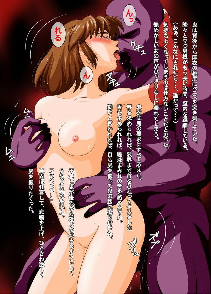 烙淫の姫巫女DL5 エロ画像