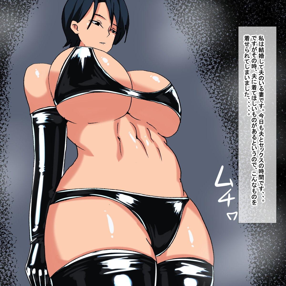 nq ビキニ風ボディスーツ妻 エロ画像