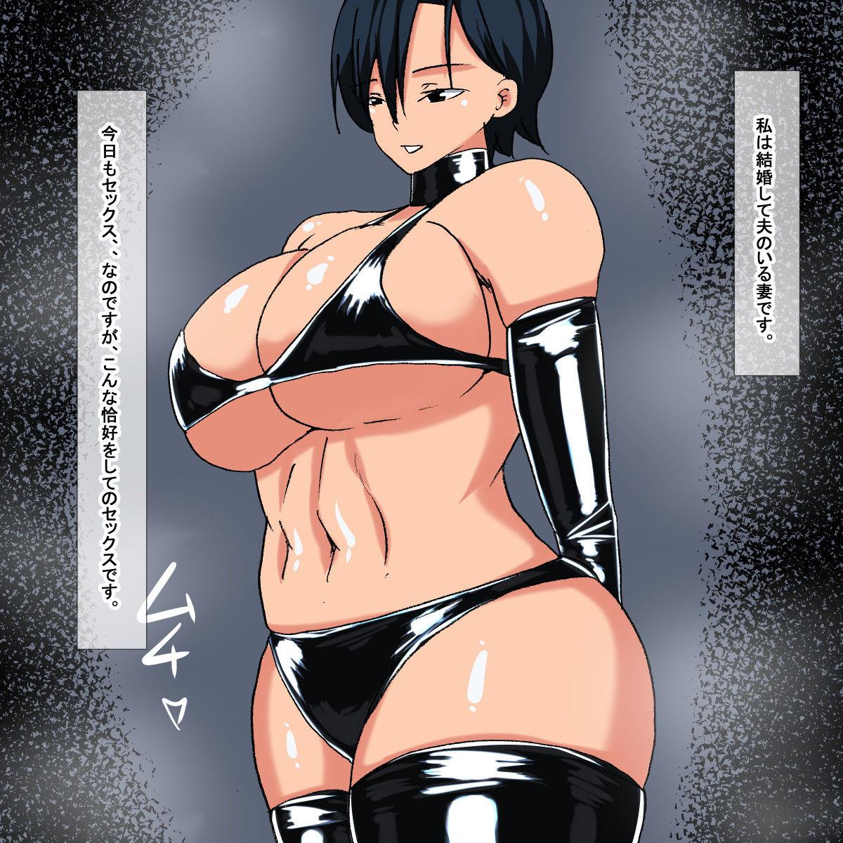 ns ビキニ風ボディスーツ妻 エロ画像