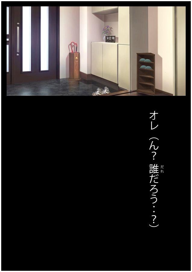 俺のトイレ – 由木フミカ(18) エロ画像
