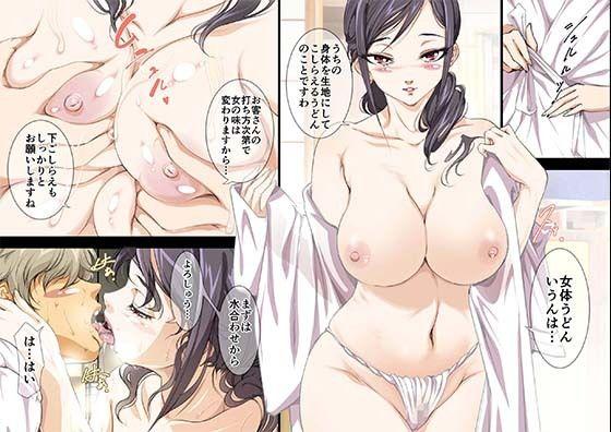 「女体うどん」 エロ画像