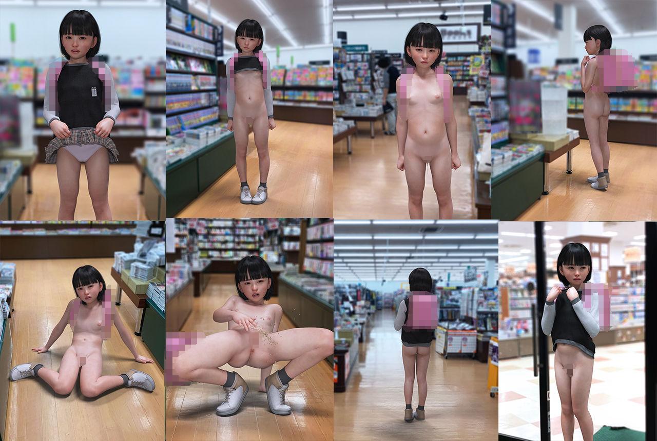 露出少女探訪:本屋さんで露出遊び エロ画像